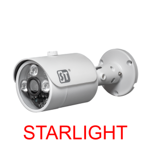 Видеокамера ST-180 IP HOME STARLIGHT H.265 STARLIGHT ВИДЕОКАМЕРЫ vsrus видеосистемы новосибирск